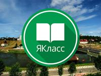 Уникальный научный фестиваль в Гродно