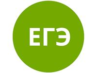 Программа материалов ЕГЭ